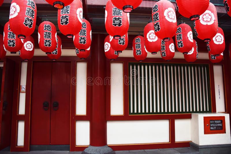 SG do bairro chinês imagens de stock royalty free