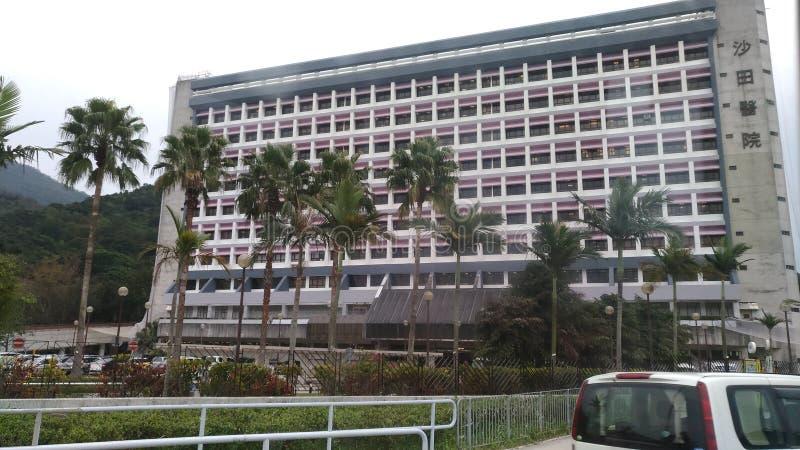 Sha Tin Hospital i Hong Kong arkivbilder
