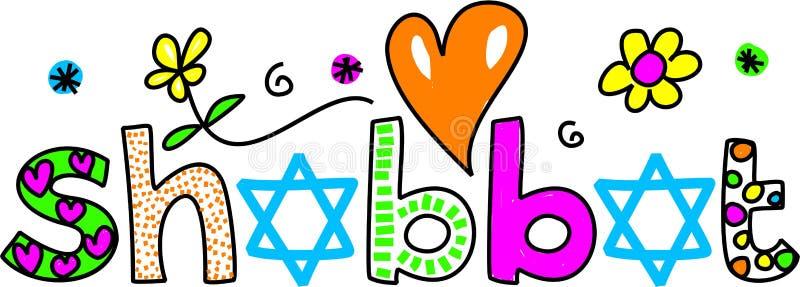 Shabbat ilustração royalty free