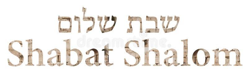 Shabbat Shalom escrito en inglés y hebreo fotografía de archivo