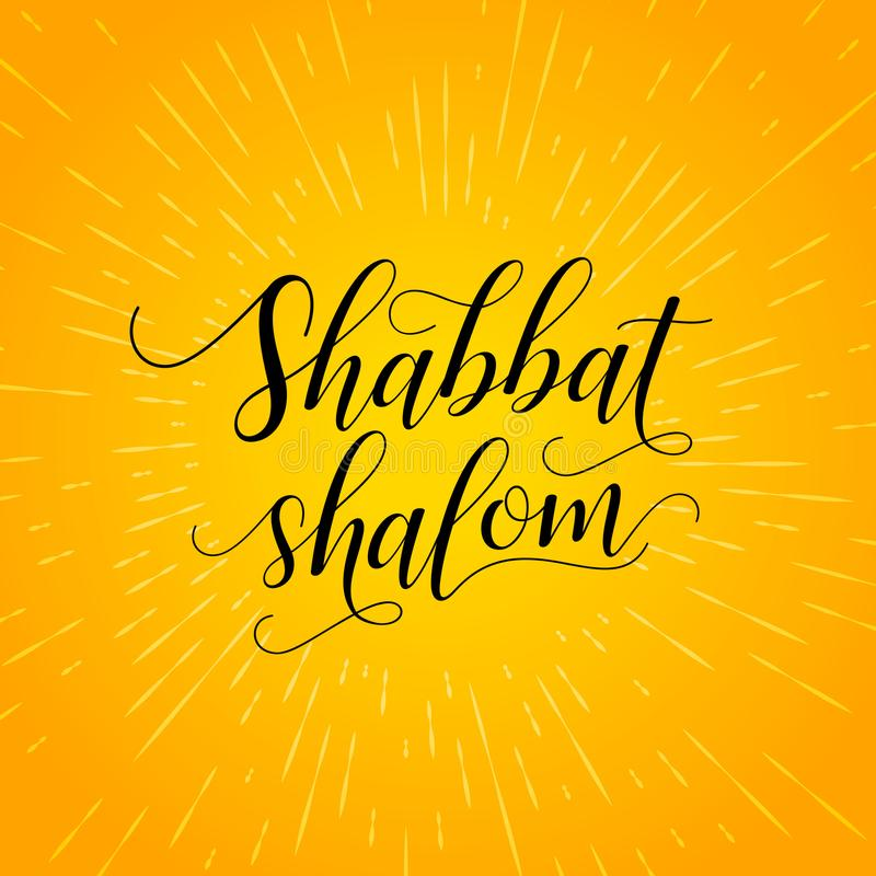 Shabbat shalom greeting card lettering - black text on bright yellow-orange background with rays of light. Shabbat shalom lettering, greeting card, vector vector illustration
