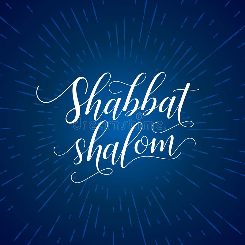 Shabbat shalom greeting card lettering, dark blue background with rays of light vector illustration
