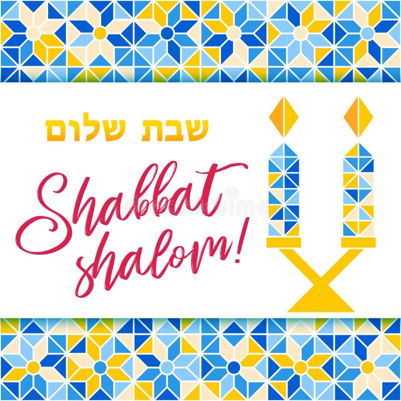 Shabbat shalom greeting card mosaic background two shabbat candles download shabbat shalom greeting card mosaic background two shabbat candles stock vector illustration thecheapjerseys Choice Image