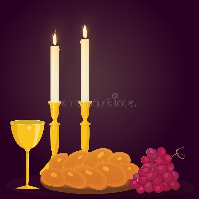 Shabbat stearinljus, kiddushkopp och challah royaltyfri illustrationer