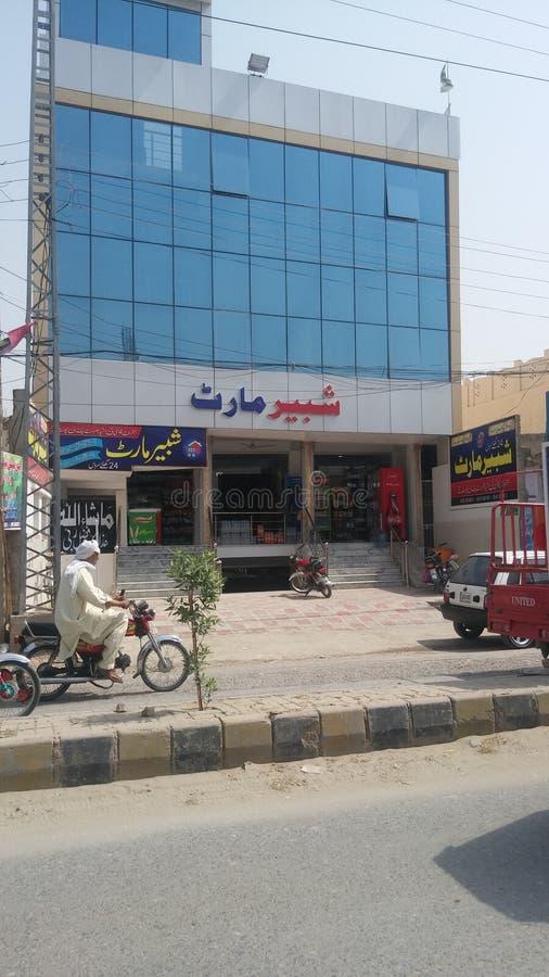 Shabeer mart στοκ φωτογραφία
