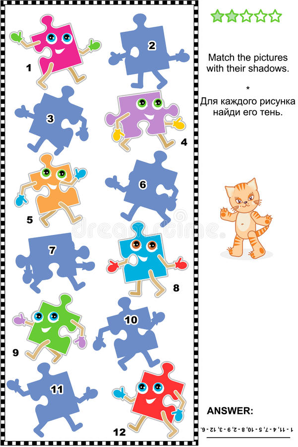 Shadow game with cartoon puzzle pieces royalty free illustration