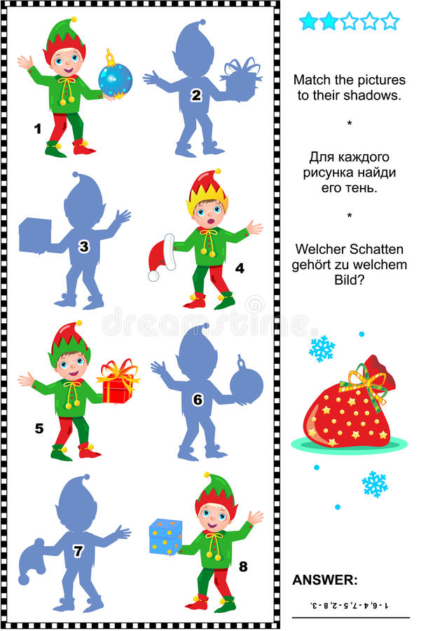Shadow game with christmas elves vector illustration