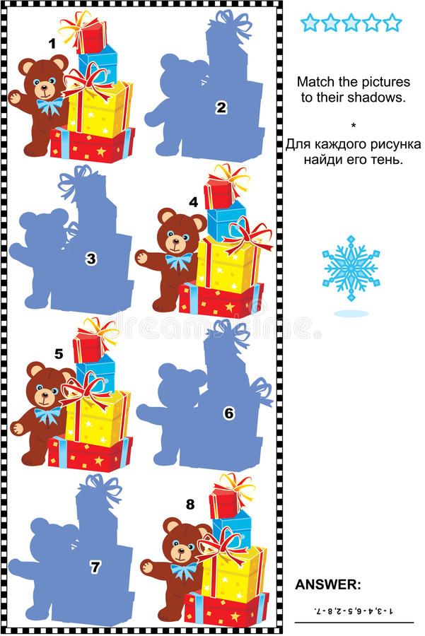 Shadow game with gifts and teddy bear royalty free illustration