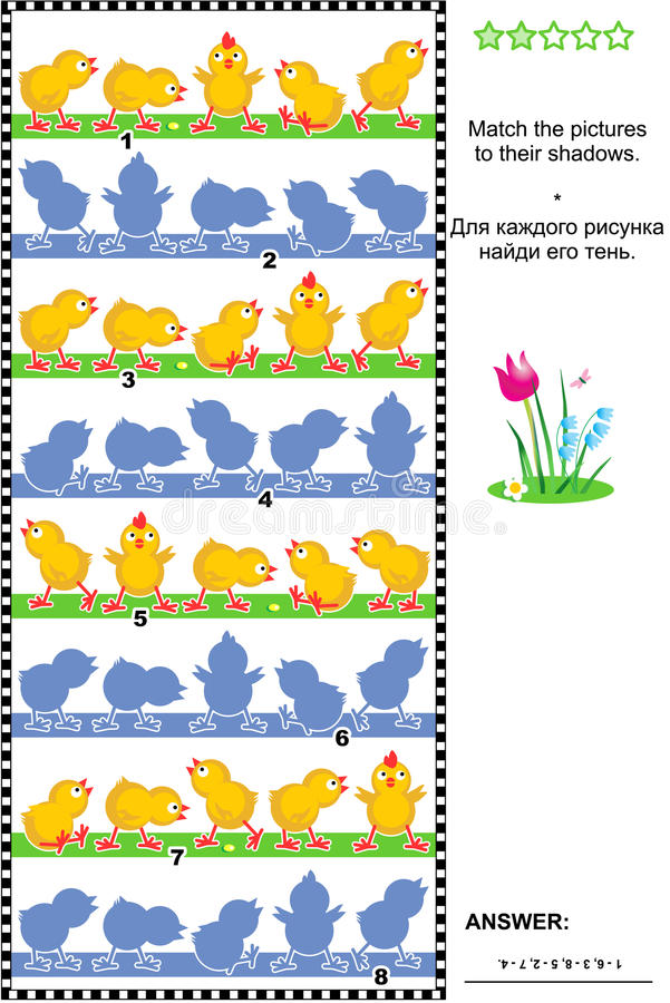 Shadow game with rows of cute spring chicks. Visual puzzle or picture riddle: Match the pictures of chicks rows to their shadows. Answer included vector illustration