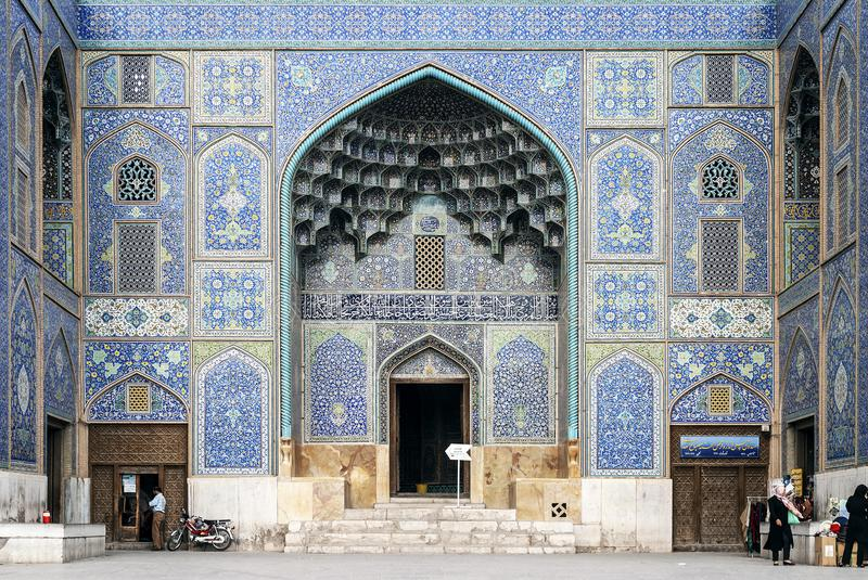 The shah mosque famous landmark in isfahan city iran. The shah mosque famous landmark on Naqsh-e Jahan Square in isfahan city iran royalty free stock photo