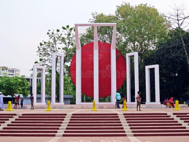 Shaheed Minar,孟加拉语言纪念碑在达卡,孟加拉国 免版税库存图片