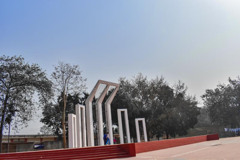 The Shaheed Minar in Bangladesh. stock images