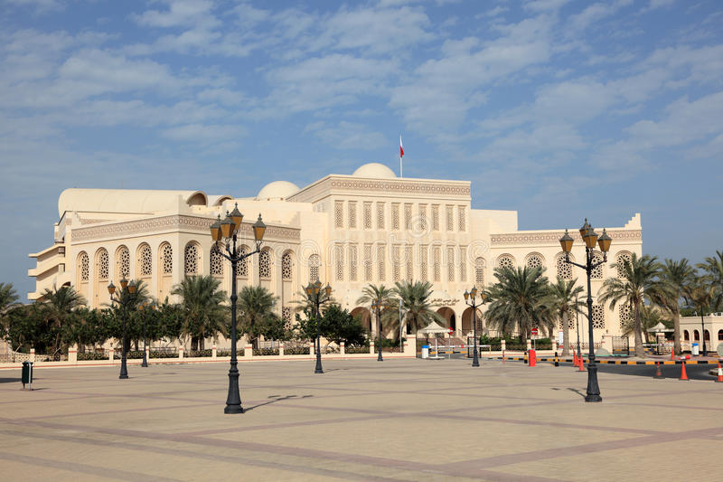 Shaikh Isa National Library in Manama. Bahrain, Middle East stock photography