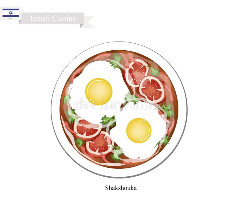 Shakshouka o huevos israelíes escalfados en salsa de tomates ilustración del vector
