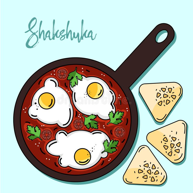 Shakshuka是以色列烹调颜色 向量例证