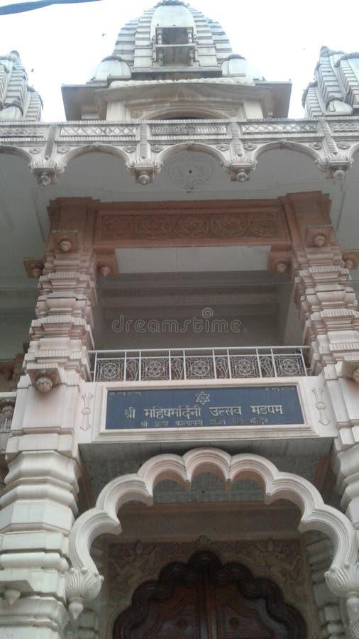 Shaktipith di Katyayni immagine stock libera da diritti
