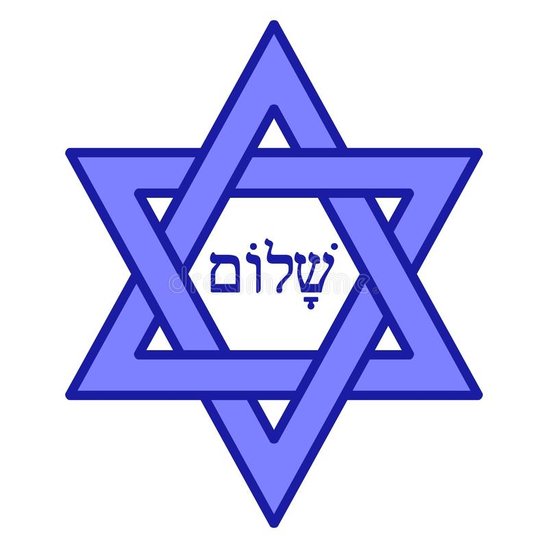 shalom διανυσματική απεικόνιση