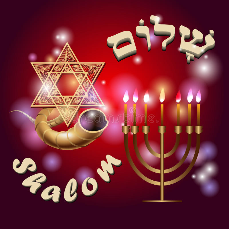 shalom ilustração royalty free