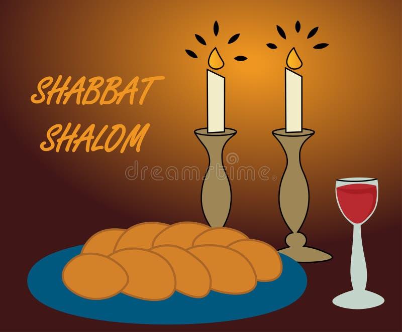 Shalom ebreo dello shabbat di feste illustrazione vettoriale