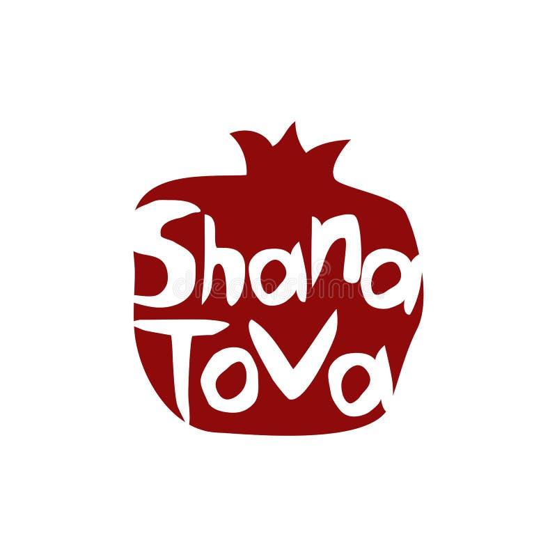` Shana Tova ` καλή χρονιά στα εβραϊκά Ευχετήρια κάρτα για το εβραϊκό νέο έτος ελεύθερη απεικόνιση δικαιώματος