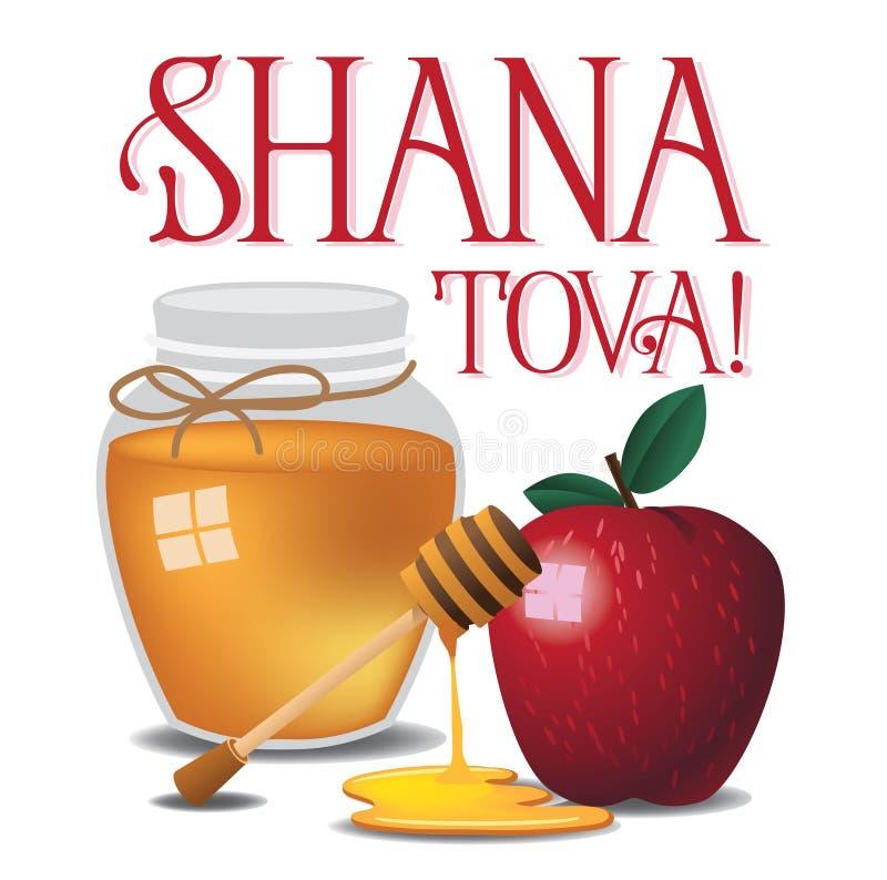 Shana Tova ilustração stock