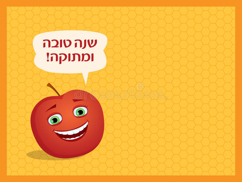 """Shana Tova apple background. Vector background with yellow honeycomb pattern and cartoon illustration of a smiling apple, greeting on Hebrew """"Have a good royalty free illustration"""
