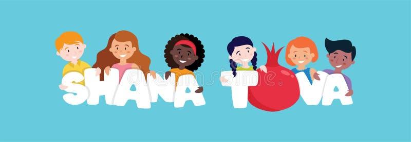 Shana Tova Banner avec les enfants de sourire heureux Vecteur illustration libre de droits