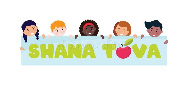 Shana Tova Banner avec les enfants de sourire heureux Vecteur illustration de vecteur