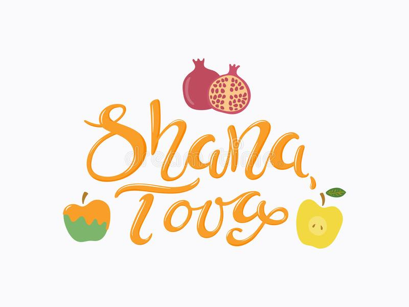 Shana Tova calligraphic lettering quote. Hand written calligraphic quote Shana Tova, Good Year in Hebrew, with apples, pomegranates. Isolated objects. Vector stock illustration
