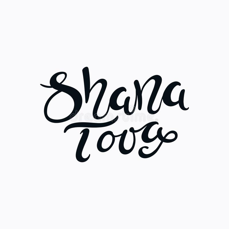 Shana Tova calligraphic lettering quote. Hand written calligraphic lettering quote Shana Tova, Good Year in Hebrew. Isolated objects. Black and white vector vector illustration