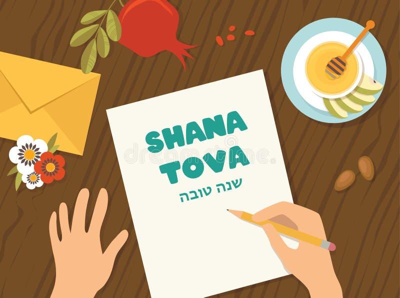 Shana tova card with happy new year in hebrew and rosh hashana elements. Illustration royalty free illustration