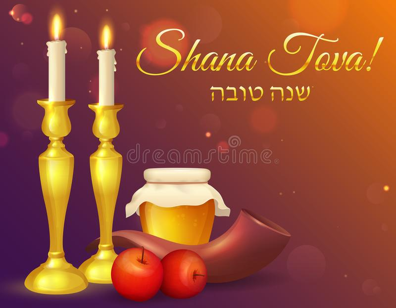 Shana Tova ! Carte de voeux de Rosh Hashanah illustration libre de droits