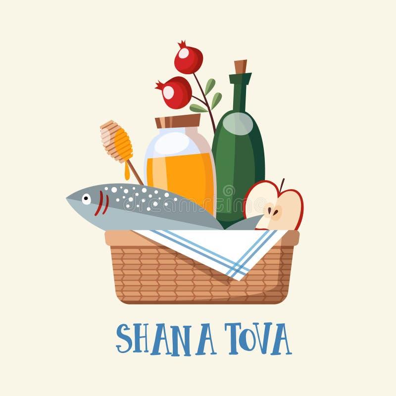 Shana Tova greeting card, invitation with Jewish New Year Rosh Hashana. Bsket with honey, fish and fruit. Vector stock illustration