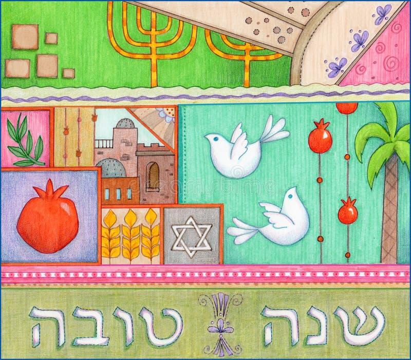 Download Shana Tova Greetings stock illustration. Image of decorative - 41045903