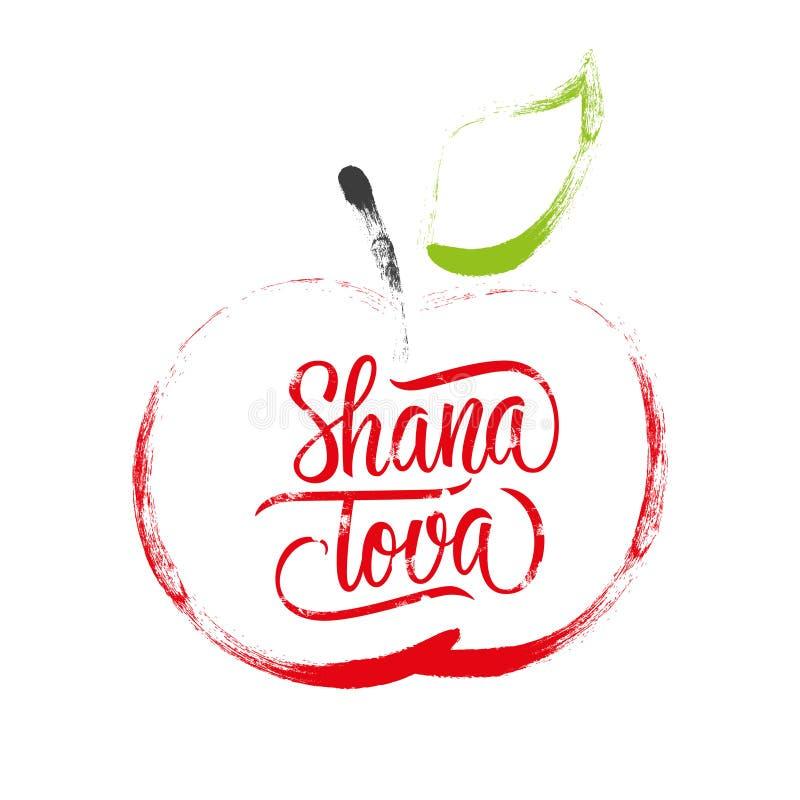 Shana Tova hand lettering with brush stroke apple. Jewish New Year Rosh Hashanah greeting card. royalty free illustration