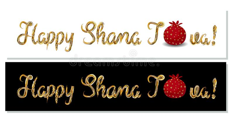 Shana Tova - handwritten modern lettering with pomegranate. Jewish New Year. Holiday banner design. Template for postcard or. Invitation card, poster, print stock illustration