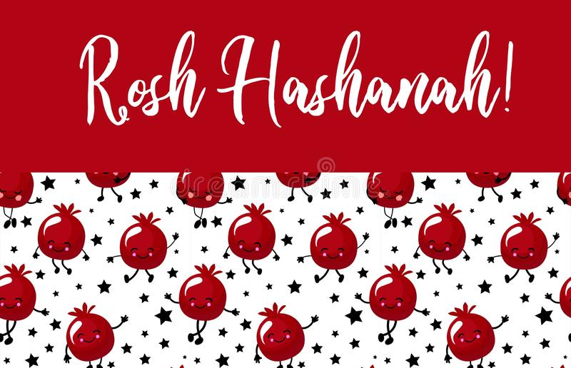 Shana Tova - handwritten modern lettering with pomegranate. Jewish New Year. Holiday banner design. Template for postcard or. Invitation card, poster, print vector illustration