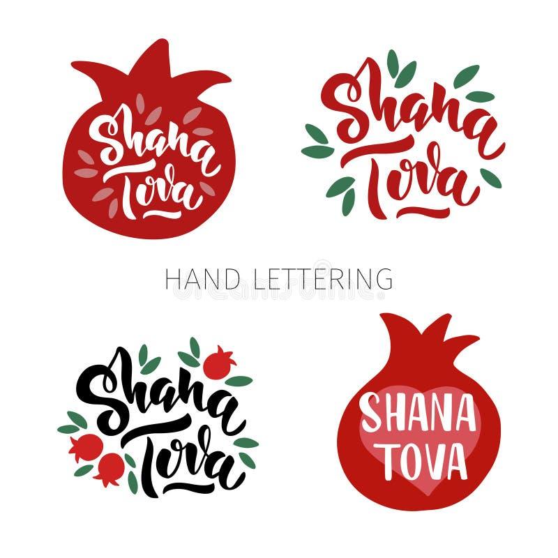 Shana Tova. Handwritten modern lettering set. Template for postcard or invitation card, poster, banner. Isolated on white background. Vector illustration royalty free illustration