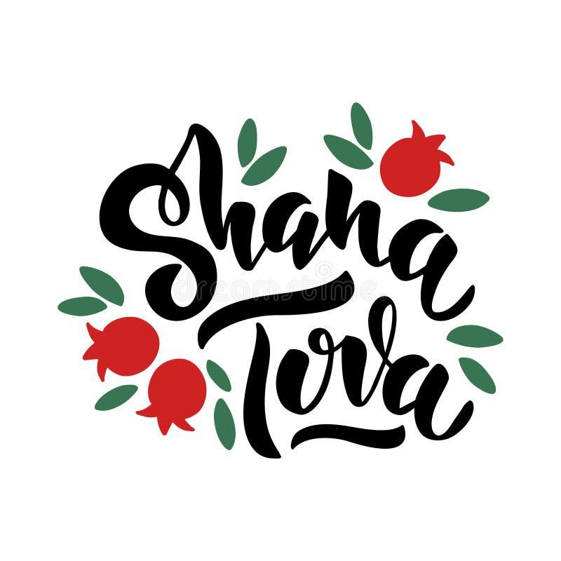 Shana Tova. Handwritten modern lettering. Template for postcard or invitation card, poster, banner. Isolated on white background. Vector illustration vector illustration