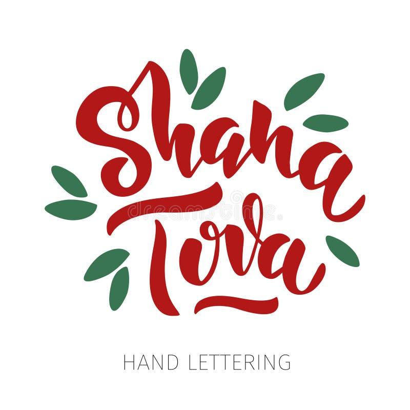 Shana Tova. Handwritten modern lettering. Template for postcard or invitation card, poster, banner. Isolated on white background. Vector illustration stock illustration