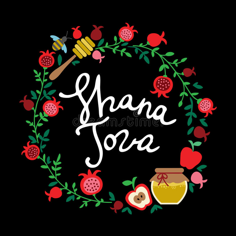 Shana Tova Happy New Year on hebrew. Greeting card for Jewish New Year with flowers and traditional elements of Holiday Rosh Hashanah stock illustration