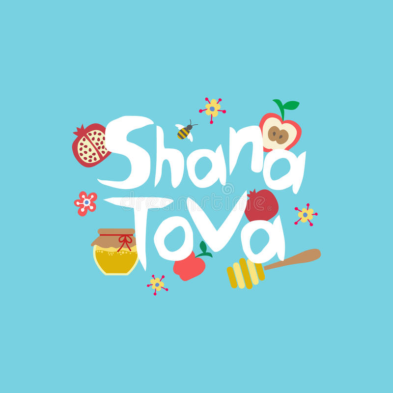 `Shana Tova` Happy New Year on hebrew. Greeting card for Jewish New Year. With flowers and traditional elements of Holiday Rosh Hashanah stock illustration