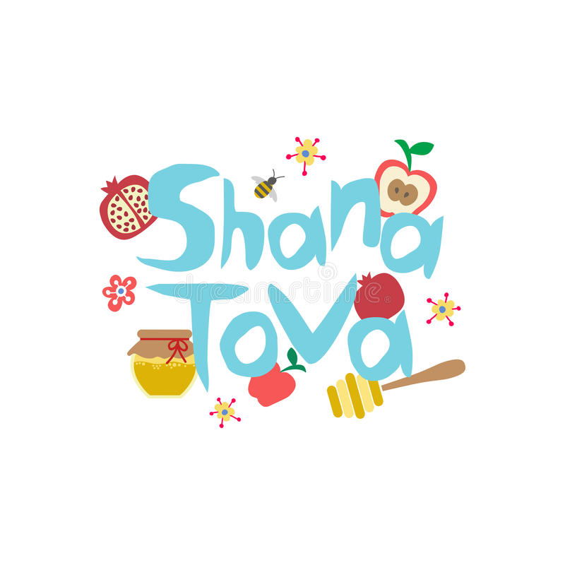 `Shana Tova` Happy New Year on hebrew. Greeting card for Jewish New Year. With flowers and traditional elements of Holiday Rosh Hashanah royalty free illustration