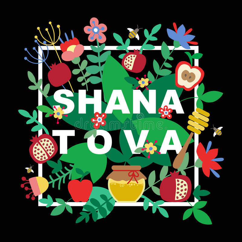 Shana Tova Happy New Year op Hebreeër stock illustratie