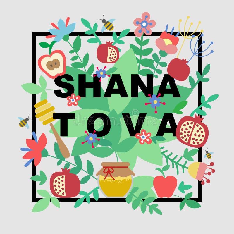 Shana Tova Happy New Year sur l'hébreu illustration stock