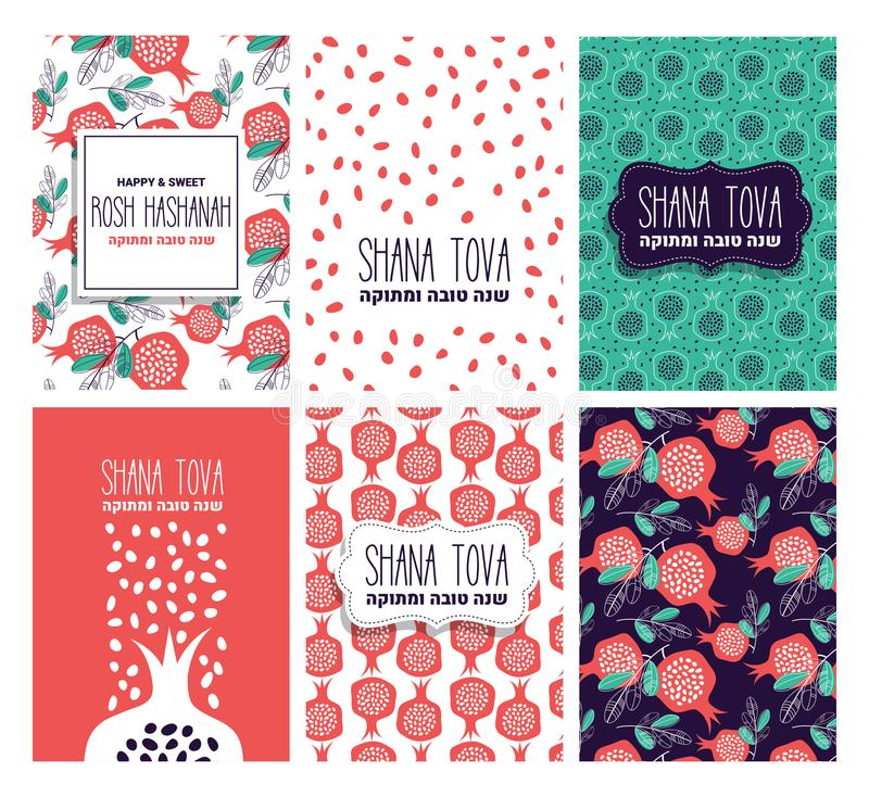 SHANA TOVA, happy and sweet new year in Hebrew. Rosh Hashanah greeting card set with pomegranate pattern. Jewish New stock illustration
