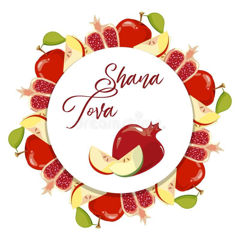 Shana Tova Jewish New Year vector banner with fruits stock illustration