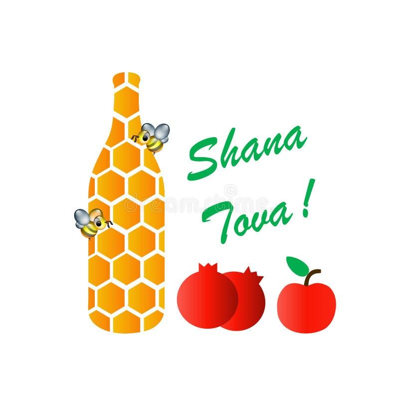 Shana Tova means `sweet new year`- Jewish holiday. NHarvest season with fresh fruits and honeybees vector illustration