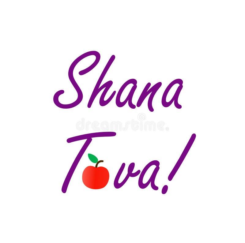 Shana Tova means `sweet new year`- Jewish Near year greetings. Shana Tova means `sweet new year`- Rosh Hashanah or Jewish Near year greetings stock illustration