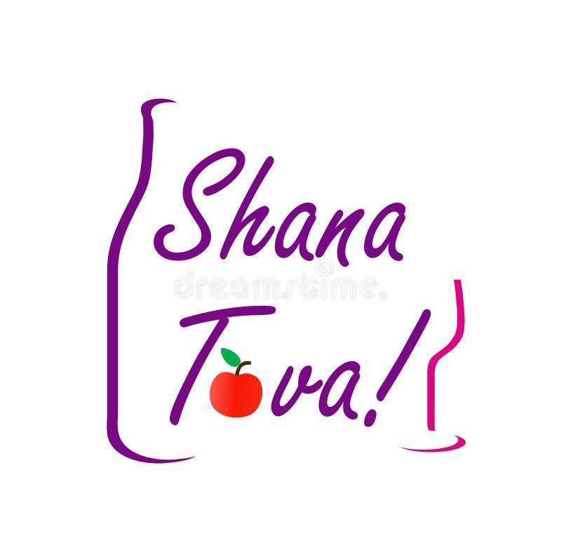 Jewish Near year greetings Shana Tova with apple harvest and drinks. Shana Tova means `sweet new year`- Rosh Hashanah or Jewish Near year greetings royalty free illustration